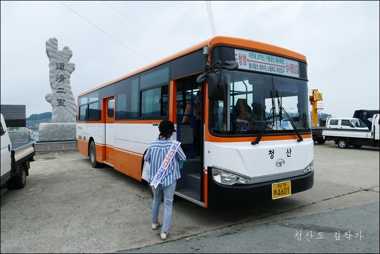 L9950615.JPG